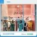 vila-rose-store-3