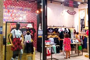 Doce Menina – Nova loja do Conquista Sul